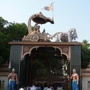 Birth Place of Lord Krishna