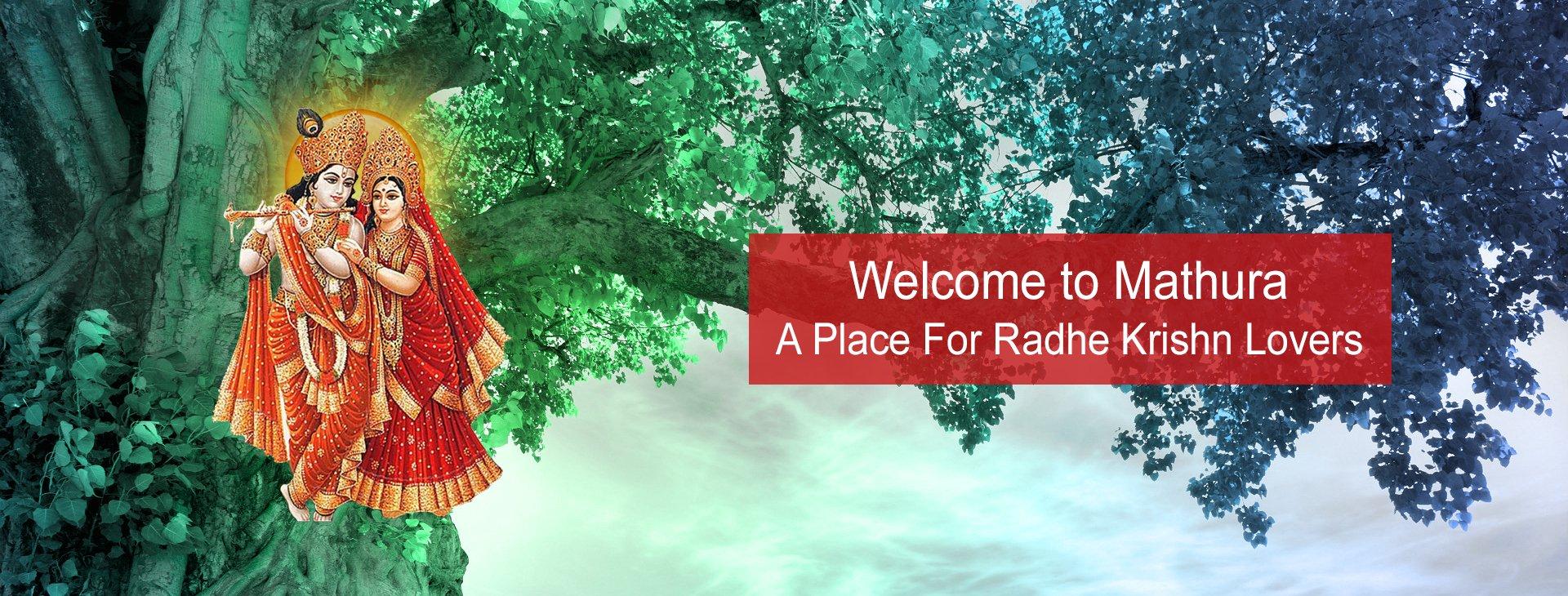 Radhe Krishn Banner